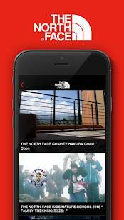 Androidアプリ「THE NORTH FACE JAPAN APP」のスクリーンショット 3枚目
