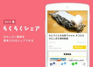 Androidアプリ「トレンド動画まとめMIRUYO 無料で毎日100本更新中」のスクリーンショット 4枚目