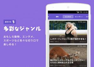 Androidアプリ「トレンド動画まとめMIRUYO 無料で毎日100本更新中」のスクリーンショット 3枚目