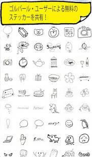Androidアプリ「SigNote 手描き写真にアイディア無限大!」のスクリーンショット 3枚目