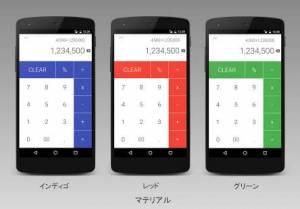 Androidアプリ「電卓 Pro」のスクリーンショット 3枚目