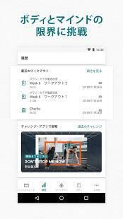 Androidアプリ「adidas Training - 自重トレーニング専用筋トレアプリ by runtastic」のスクリーンショット 5枚目