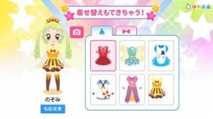 Androidアプリ「親子で楽しく知育!アイドル学習カツドウ!」のスクリーンショット 2枚目