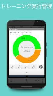 Androidアプリ「Tabata Timer - タバタタイマー Ad Free」のスクリーンショット 5枚目