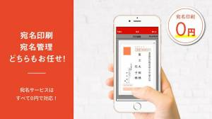 Androidアプリ「スマホで写真年賀状2020 おしゃれな写真年賀はがき作成・宛名印刷できる年賀状アプリ」のスクリーンショット 4枚目