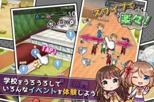 Androidアプリ「妄想学園~最強王に俺はなる~【放置】」のスクリーンショット 4枚目