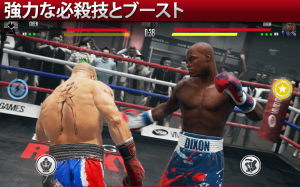 Androidアプリ「Real Boxing 2 ROCKY」のスクリーンショット 3枚目