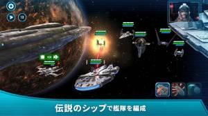 Androidアプリ「スター・ウォーズ/銀河の英雄」のスクリーンショット 3枚目