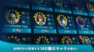 Androidアプリ「スター・ウォーズ/銀河の英雄」のスクリーンショット 1枚目