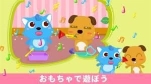 Androidアプリ「みんなで分けようーBabyBus 子ども・幼児知育アプリ」のスクリーンショット 3枚目