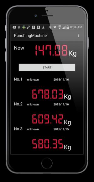 Androidアプリ「パンチングマシン」のスクリーンショット 1枚目