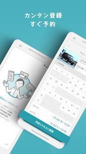 Androidアプリ「Anyca (エニカ) - 乗ってみたいクルマに出会えるカーシェアアプリで個人間カーシェアリング」のスクリーンショット 4枚目