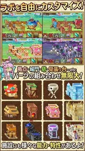Androidアプリ「ファンタジーラボ -箱庭育成バトルRPG-」のスクリーンショット 5枚目