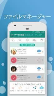 Androidアプリ「通話レコーダー, 通話 録音 S9」のスクリーンショット 4枚目