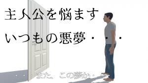 Androidアプリ「3D脱出ゲーム オニロフォビア」のスクリーンショット 2枚目