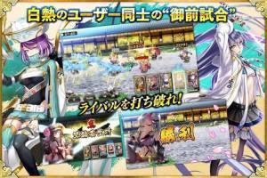 Androidアプリ「戦国アスカZERO - 街づくり×SDバトル」のスクリーンショット 5枚目