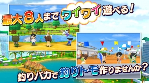 Androidアプリ「みんなの釣りバカンス」のスクリーンショット 3枚目
