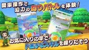 Androidアプリ「みんなの釣りバカンス」のスクリーンショット 1枚目