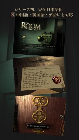 Androidアプリ「脱出ゲーム The Room」のスクリーンショット 4枚目
