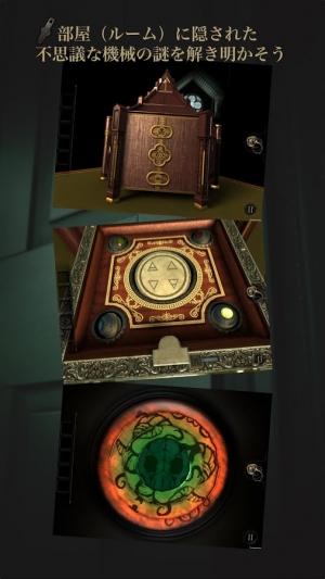Androidアプリ「脱出ゲーム The Room」のスクリーンショット 2枚目