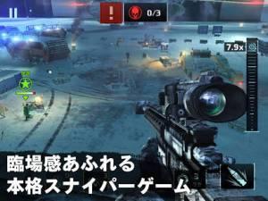 Androidアプリ「スナイパーフューリー:ガンシューティングゲーム【FPS】」のスクリーンショット 1枚目