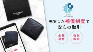 Androidアプリ「BUYMA(バイマ) - 海外ファッション通販アプリ 日本語であんしん取引 保証も充実」のスクリーンショット 3枚目