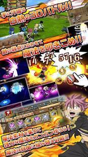 Androidアプリ「フェアリーテイル 極・魔法乱舞」のスクリーンショット 3枚目