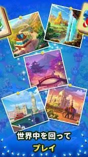 Androidアプリ「ぱずじゃん:タイルをマッチさせる冒険クエスト」のスクリーンショット 5枚目