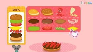 Androidアプリ「ハンバーガー屋さんごっご遊び (親子でクッキングおままごと)」のスクリーンショット 3枚目