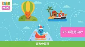 Androidアプリ「ミュージック ボックス」のスクリーンショット 2枚目