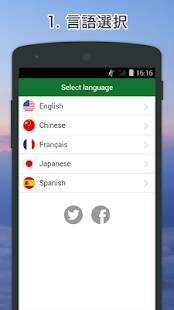 Androidアプリ「Excuse me Italian」のスクリーンショット 1枚目