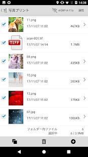 Androidアプリ「セブン-イレブン マルチコピー」のスクリーンショット 2枚目