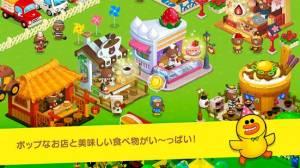 Androidアプリ「LINE ブラウンファーム」のスクリーンショット 2枚目