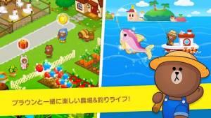 Androidアプリ「LINE ブラウンファーム」のスクリーンショット 1枚目