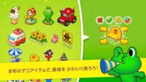 Androidアプリ「LINE ブラウンファーム」のスクリーンショット 5枚目