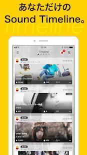Androidアプリ「Eggs - 無料インディーズ音楽ストリーミングサービス」のスクリーンショット 3枚目