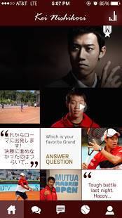 Androidアプリ「Kei Nishikori Official APP」のスクリーンショット 1枚目