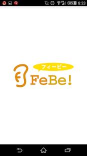 Androidアプリ「FeBe - オーディオブックアプリ」のスクリーンショット 1枚目