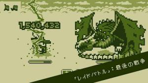 Androidアプリ「勇者はタイミング : レトロ対戦アクションRPG」のスクリーンショット 1枚目
