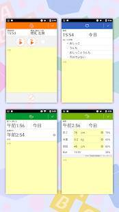Androidアプリ「育児ノート」のスクリーンショット 3枚目