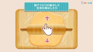 Androidアプリ「わたしのドーナツ(親子で楽しくお菓子クッキング)」のスクリーンショット 2枚目