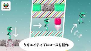 Androidアプリ「トッカ•ブロック(Toca Blocks)」のスクリーンショット 3枚目