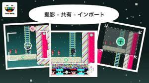 Androidアプリ「トッカ•ブロック(Toca Blocks)」のスクリーンショット 5枚目