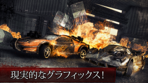 Androidアプリ「Death Race ® - Drive & Shoot Racing Cars」のスクリーンショット 1枚目