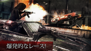 Androidアプリ「Death Race ® - Drive & Shoot Racing Cars」のスクリーンショット 2枚目