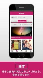 Androidアプリ「dヒッツ[Android4.3以下用]」のスクリーンショット 2枚目
