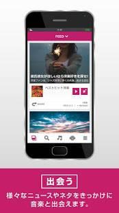 Androidアプリ「dヒッツ[Android4.3以下用]」のスクリーンショット 1枚目
