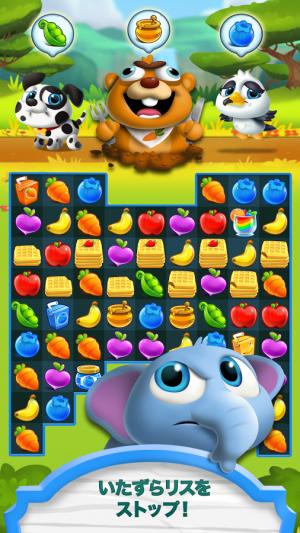 Androidアプリ「ハングリーベイビーマニア」のスクリーンショット 5枚目