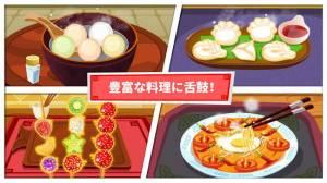Androidアプリ「中華レストラン-BabyBus 子ども・幼児向けお料理ゲーム」のスクリーンショット 2枚目