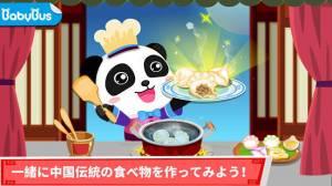Androidアプリ「中華レストラン-BabyBus 子ども・幼児向けお料理ゲーム」のスクリーンショット 1枚目